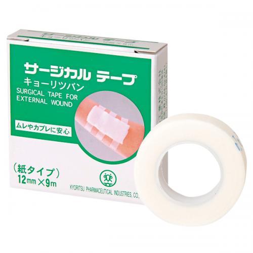 サージカルテープ (12mm×9m)