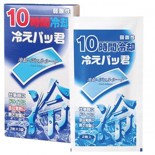 冷えパッ君 (2枚×3袋)