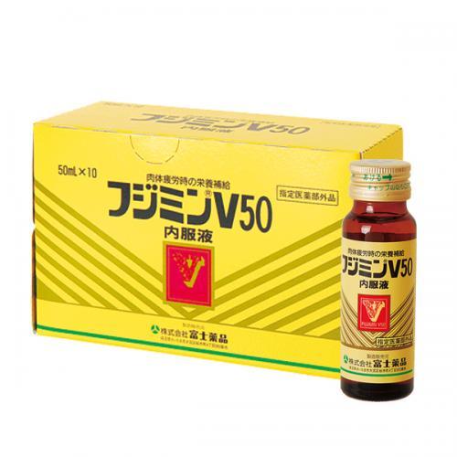 【指定医薬部外品】 フジミンV50 (50mL×10本)