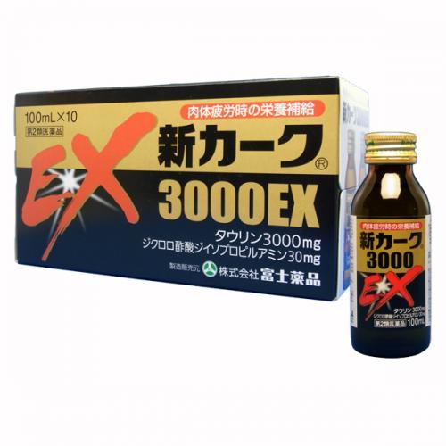 【第2類医薬品】 新カーク3000EX (100mL×10本)