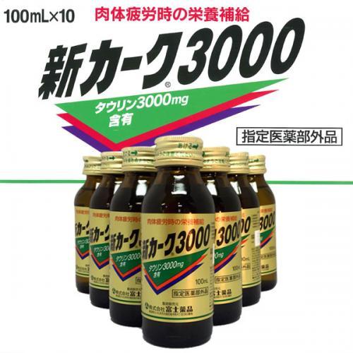 【医薬部外品】新カーク3000   100mL 10本入り