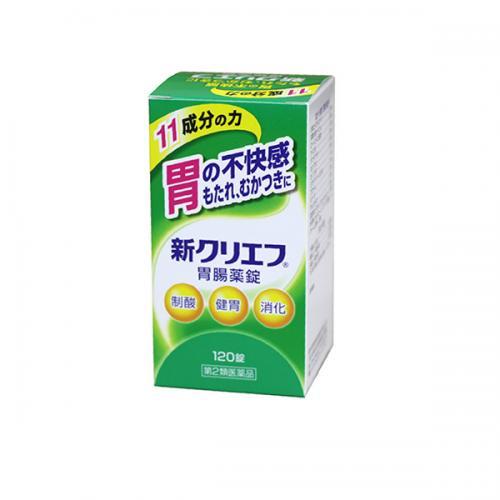 【第2類医薬品】 新クリエフ胃腸薬錠 (120錠)