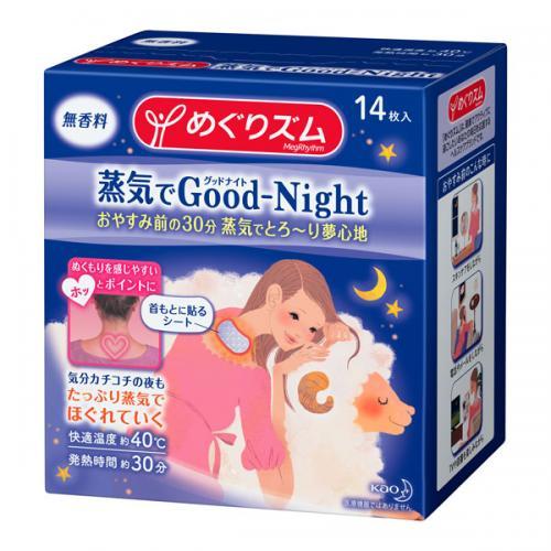 【送料無料(沖縄除く)】めぐりズム蒸気でGood-Night 無香料 14P×12個 (計168枚)【クレジット決済のみ】KO