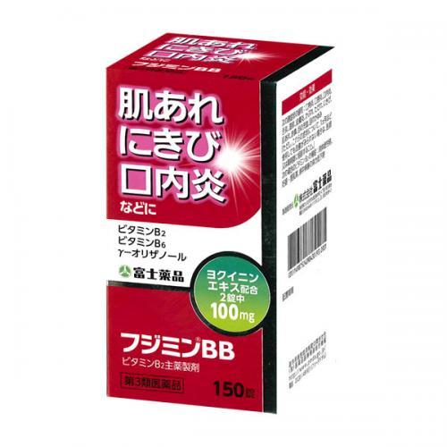 【第3類医薬品】 フジミンBB (150錠)
