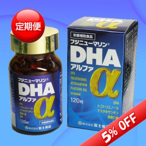 送料無料 【定期便】【DHA&EPA】フジニューマリンDHAα 120粒入り(富士薬品)