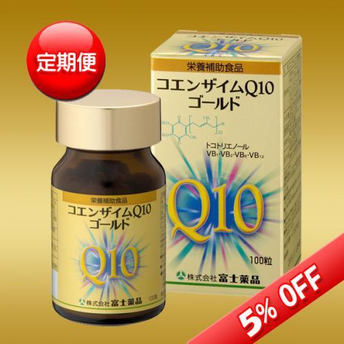 送料無料 【定期便】【CoQ10】コエンザイムQ10ゴールド 100粒入り  (富士薬品)