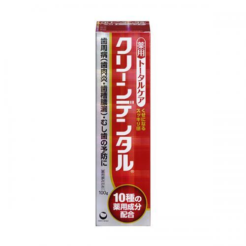 【医薬部外品】クリーンデンタル 100g(薬用歯みがき)【月間特売:ポイントアップ中◎】