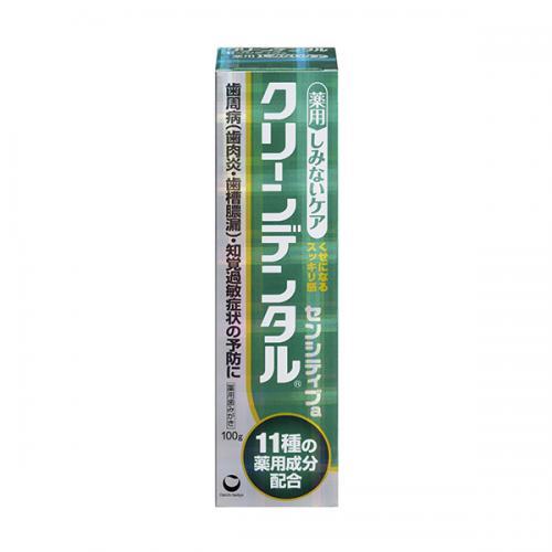 【医薬部外品】クリーンデンタル センシティブa 100g(薬用歯みがき)【月間特売:ポイントアップ中◎】
