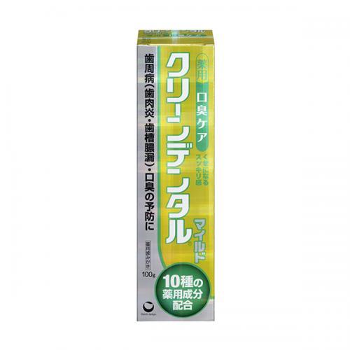 【医薬部外品】クリーンデンタル マイルド 100g(薬用歯みがき)【月間特売:ポイントアップ中◎】