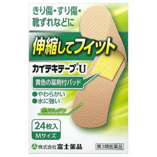 【第3類医薬品】 カイテキテープ・U (24枚)