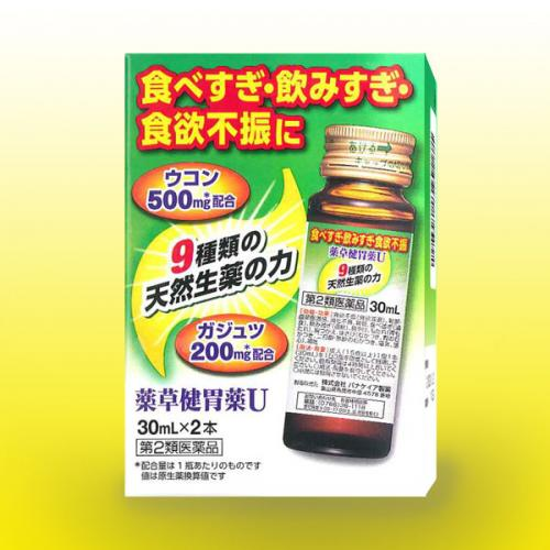 【第2類医薬品】薬草健胃薬U (30mL×2本)富士薬品の胃腸薬 液体