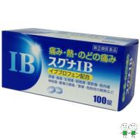 ★【指定第2類医薬品】 スグナIB (100錠)