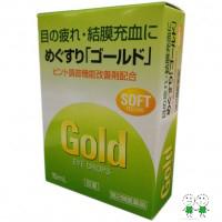 【第2類医薬品】めぐすり「ゴールド」(15mL)