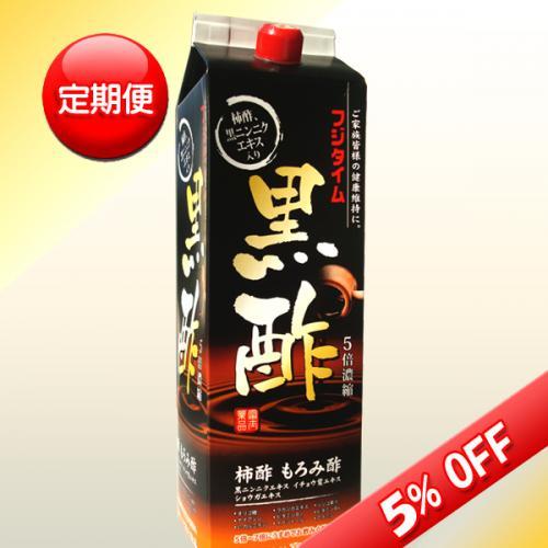 送料無料 【定期便】飲む酢 【黒酢】フジタイム黒酢1800ml(富士薬品)