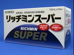 【第2類医薬品】 リッチミンスーパー(100mL×10本)