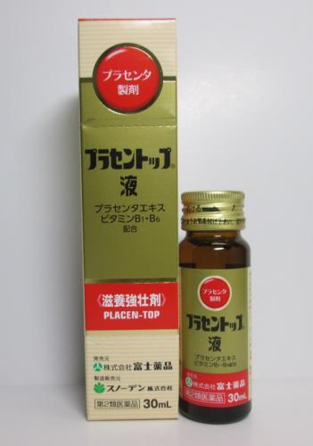 【第2類医薬品】 プラセントップ液