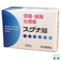 【指定第2類医薬品】スグナ錠 (24錠)