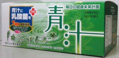 【富士薬品直販】【送料無料】大麦若葉青汁 90袋入り☆お徳用