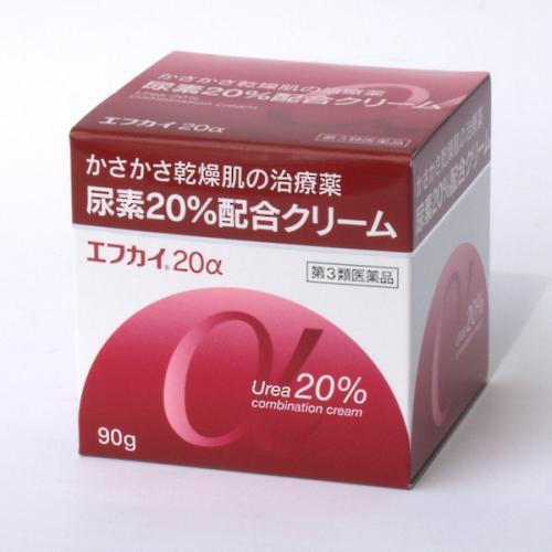 【第3類医薬品】エフカイ20α(アルファ) (90g)