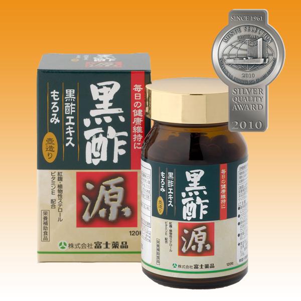 【黒酢エキス】黒酢源(くろずげん) 120粒入り(富士薬品)送料無料