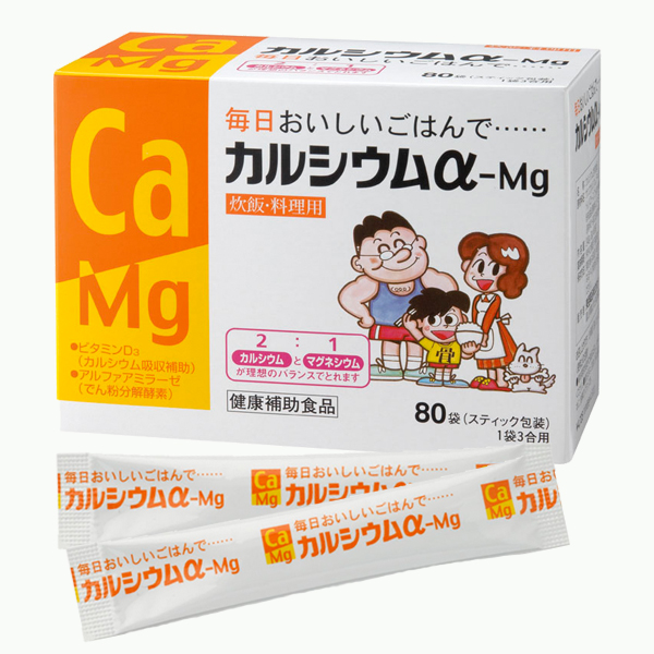 カルシウムα-Mg炊飯 80袋