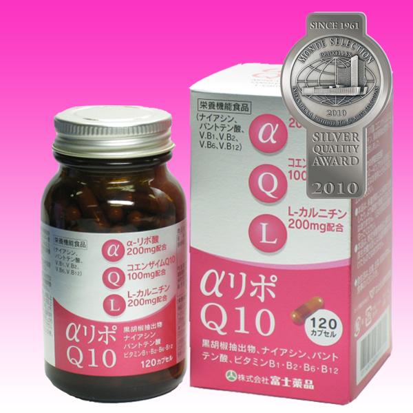 送料無料 【α-リポ酸&CoQ10】アルファリポQ10 120カプセル 【3個セット】 (富士薬品)