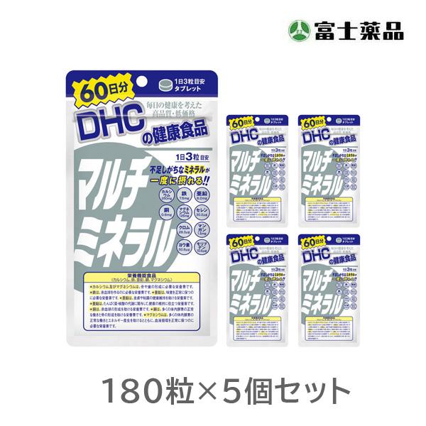 DHC マルチミネラル 60日分×5個セット