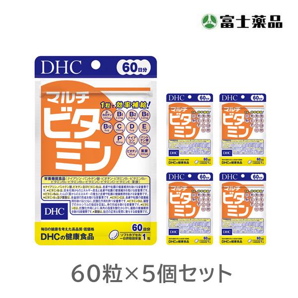 DHC マルチビタミン 60日分×5個セット