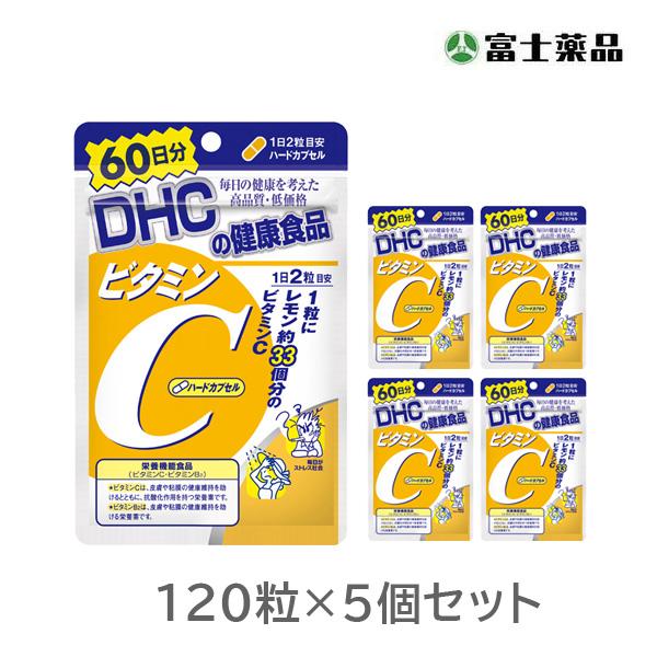 DHC ビタミンC(ハードカプセル) 60日分×5個セット