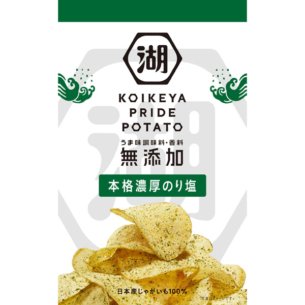KOIKEYAPRIDEPOTATO 本格濃厚のり塩 63g×12袋(1ケース)(MT)