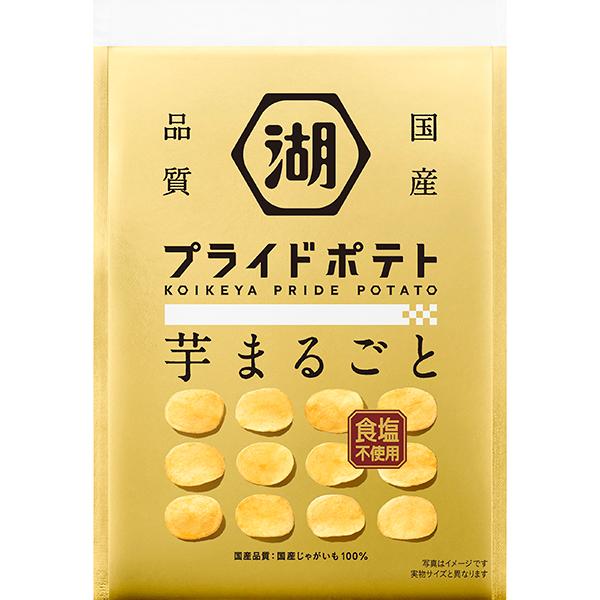 湖池屋 PRIDE POTATO芋まるごと 食塩不使用 60g×12個入り (1ケース) (YB)