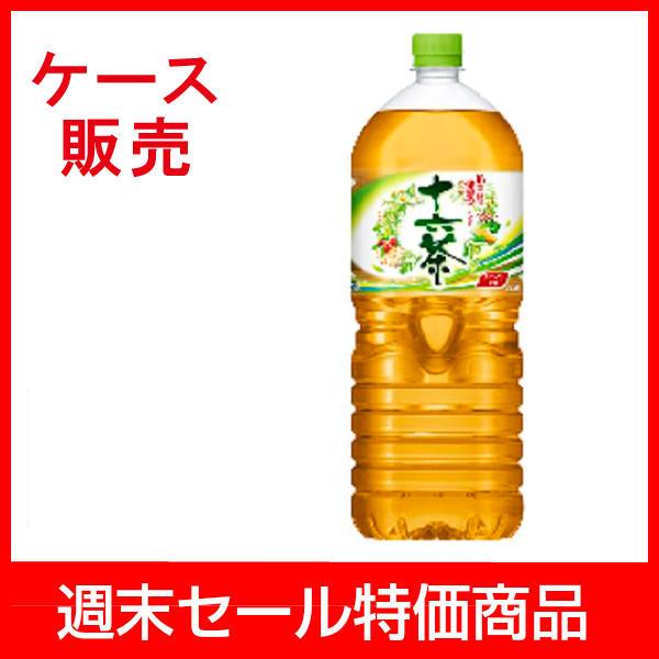 【週末特売】アサヒ 十六茶 PET2L  6本入り×1ケース 【クレジット決済のみ】(KT)