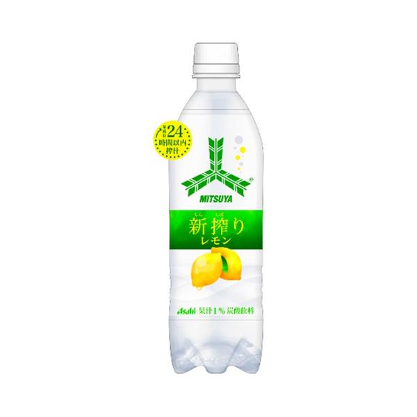 アサヒ 三ツ矢 新絞りレモン 500ml(1ケース24本) (KT)【クレジット決済のみ】