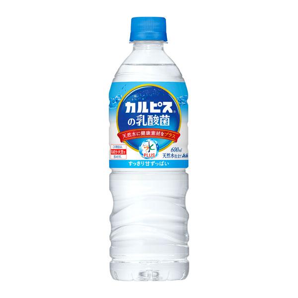 アサヒ おいしい水プラス カルピスの乳酸菌 600ml×24本入り (1ケース) (KT)