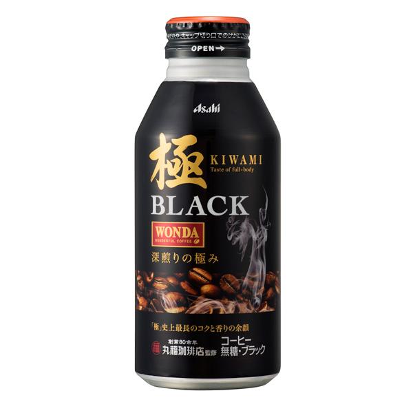 アサヒ ワンダ極ブラック 400g×24本入り (1ケース) (KT)