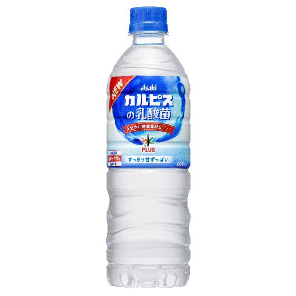 アサヒ おいしい水カルピスの乳酸菌 600ml×24本入り (1ケース) (KT)