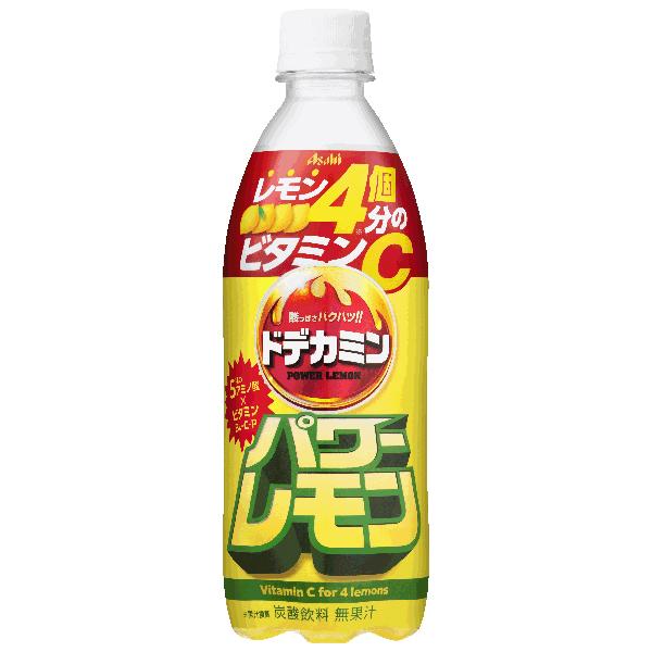 アサヒ ドデカミンパワーレモン 500ml×24本入り (1ケース) (KT)
