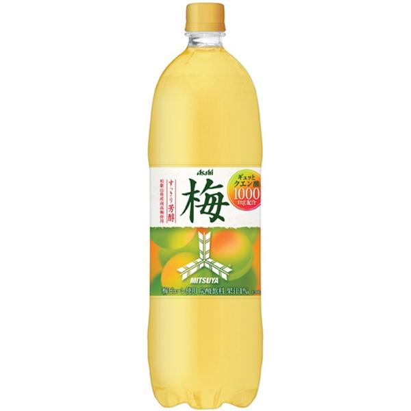 アサヒ 三ツ矢梅 1.5L×8本入り (1ケース) (KT)