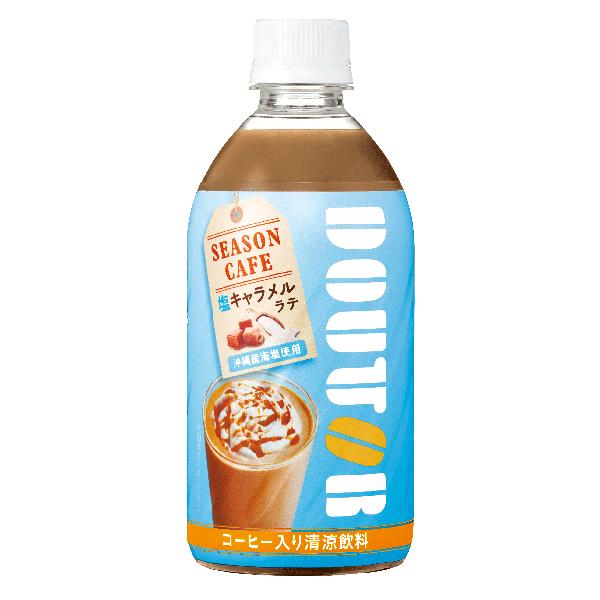 アサヒ ドトールシーズンカフェ塩キャラメルラテ 480ml×24本入り (1ケース) (KT)