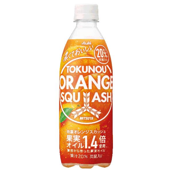 アサヒ 三ツ矢特濃オレンジスカッシュ 500ml×24本入り (1ケース) (KT)