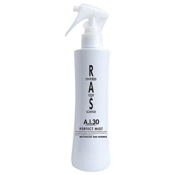 RAS AI33 200ml パーフェクトミスト