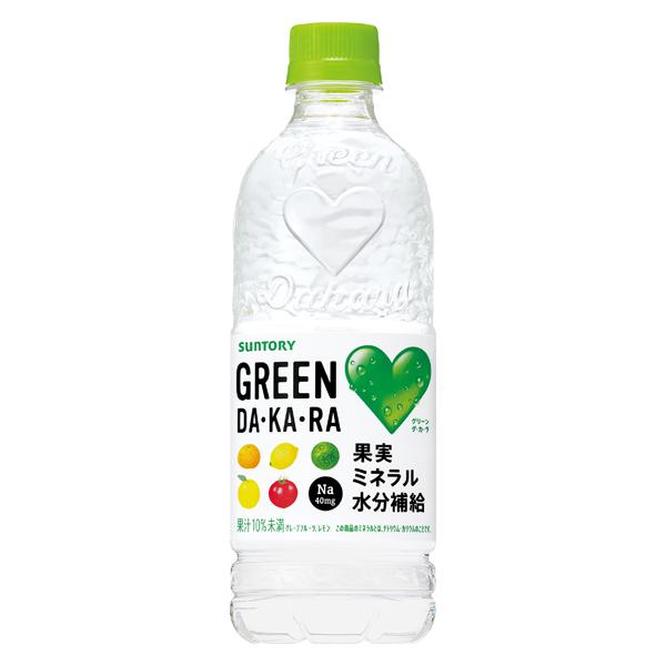 サントリー GREEN DA・KA・RA(冷凍兼用) PET540ml(1ケース24本) KK【クレジット決済のみ】