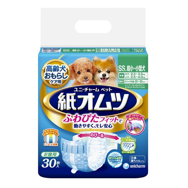 送料無料 ユニチャーム ペット用紙おむつ SSサイズ 30枚×8パックJP
