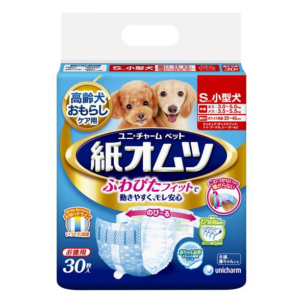 送料無料 ユニチャーム ペット用紙おむつ Sサイズ 30枚×8パックJP