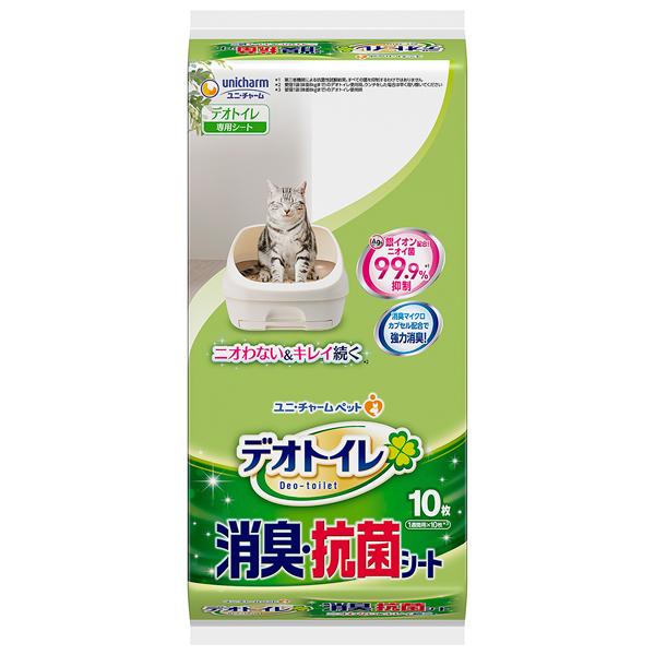 送料無料 ユニ・チャームペット デオトイレ 消臭・抗菌シート10枚×12袋入り 1ケースJP