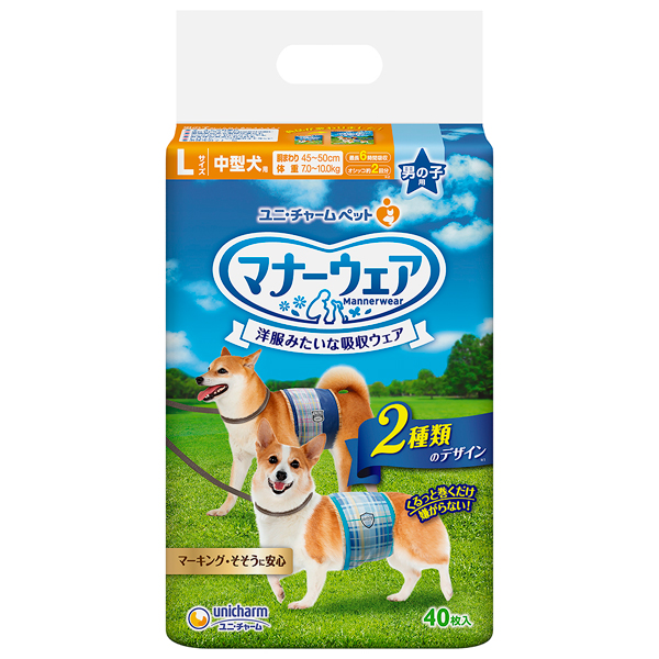 ユニチャーム マナーウェア 男の子用 Lサイズ 40枚×8パック(1ケース)(JP)