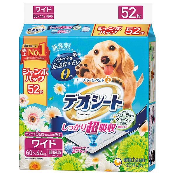 デオシート フローラル&グリーン ワイド  52枚×4個入り (1ケース)(JP)