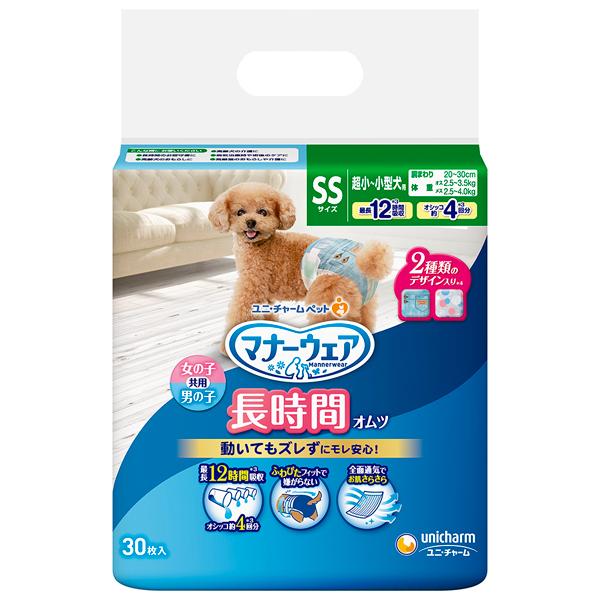 ユニチャーム マナーウェア高齢犬用紙オムツSS30枚×8パック(1ケース)(JP)
