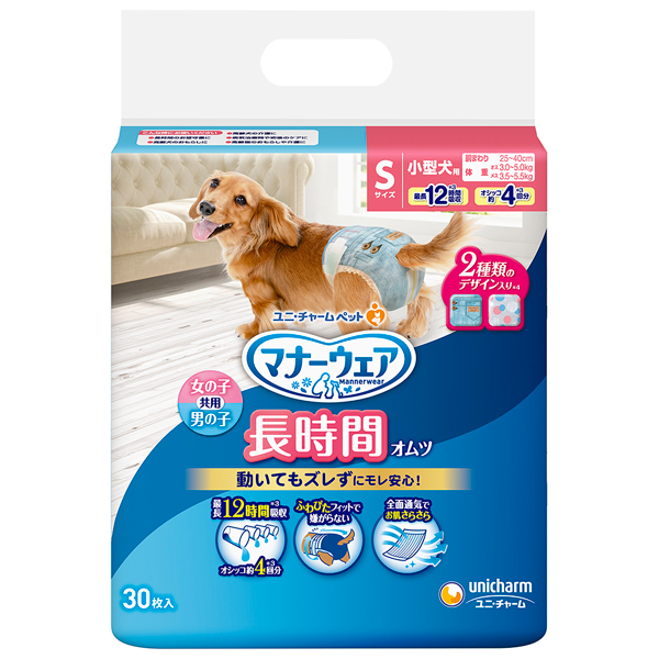 ユニチャーム マナーウェア高齢犬用紙オムツS30枚×8パック(1ケース)(JP)