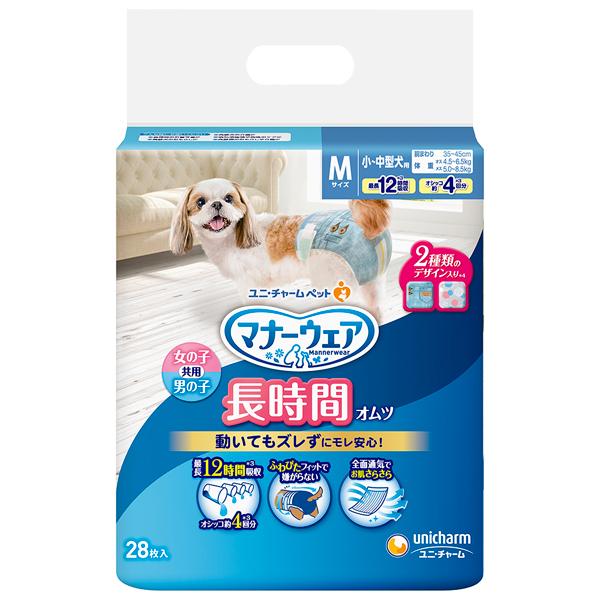 ユニチャーム マナーウェア高齢犬用紙オムツM28枚×8パック(1ケース)(JP)